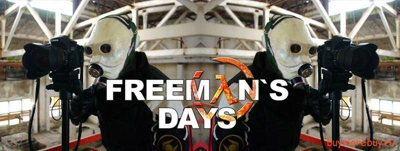 Freemans Days