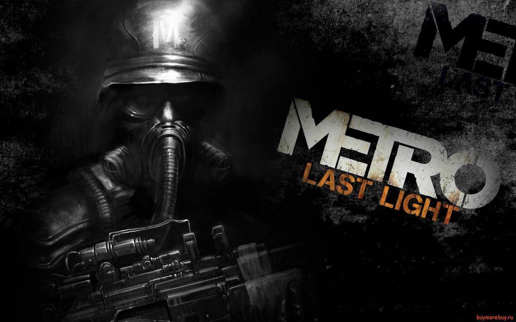 игра Metro  Last Light