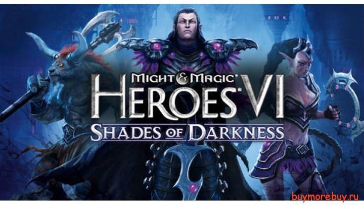 might & magic heroes vi shades of darkness