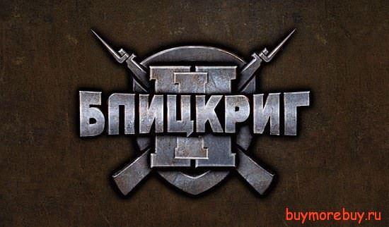 БЛИЦКРИГ 3 анонс игры