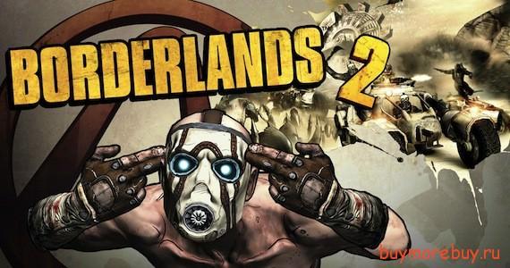 Мульт по Borderlands 2