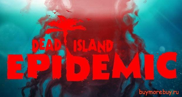 dead-island-epidemic-дата выхода,скачать,купить онлайн