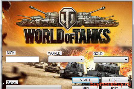 World-of-Tanks-Gold-Generator-бонус коды