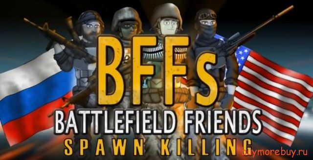 Battlefield Friends: Spawn Killing