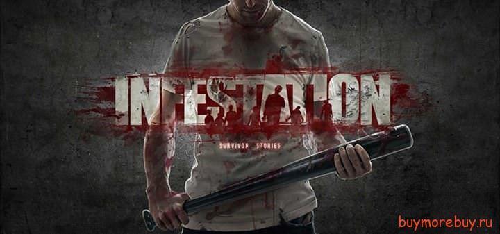 Бесплатные ключи Infestation: Survivor Stories