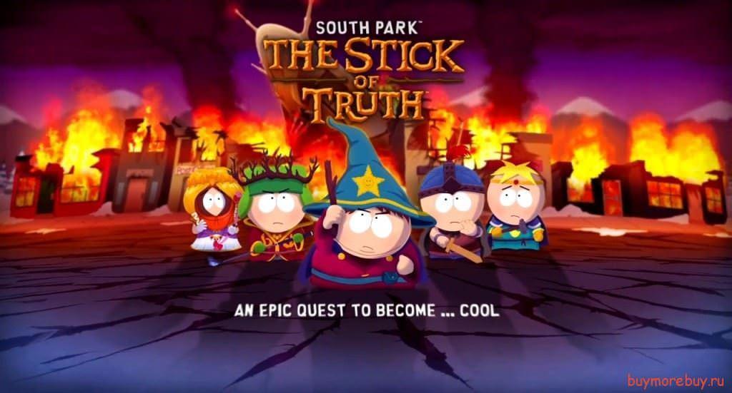 Дата выхода игры South Park: The Stick of Truth