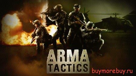 arma-tactics-pre-tegru-a-proje-image-447-450