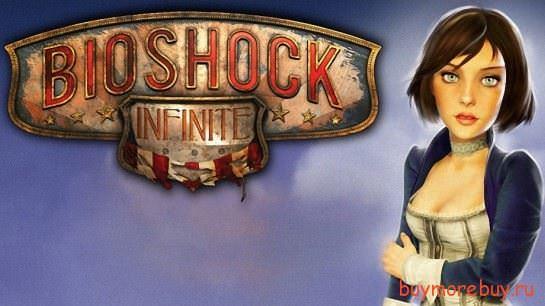 bioshok