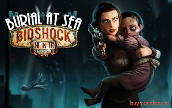 Burial At Sea, новое DLC к BioShock Infinite
