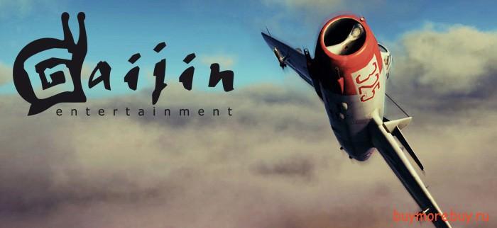 Gaijin Entertainment едет на Игромир 2013