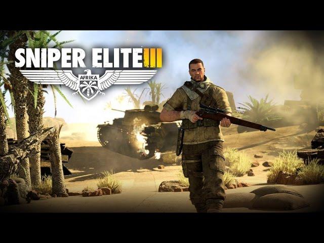 Sniper Elite 3 видео трейлер