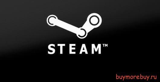 steam acc