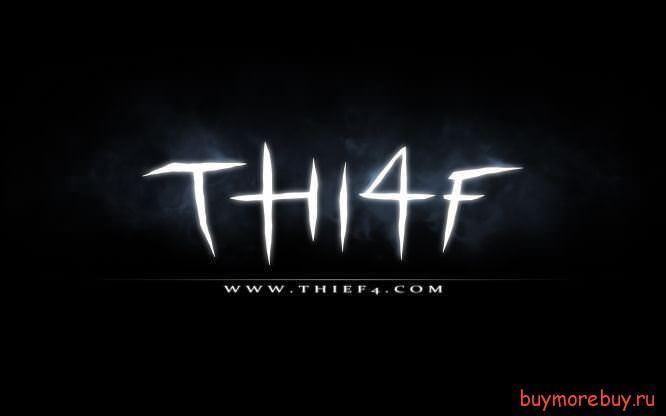 Thief-смена характера главного персонажа