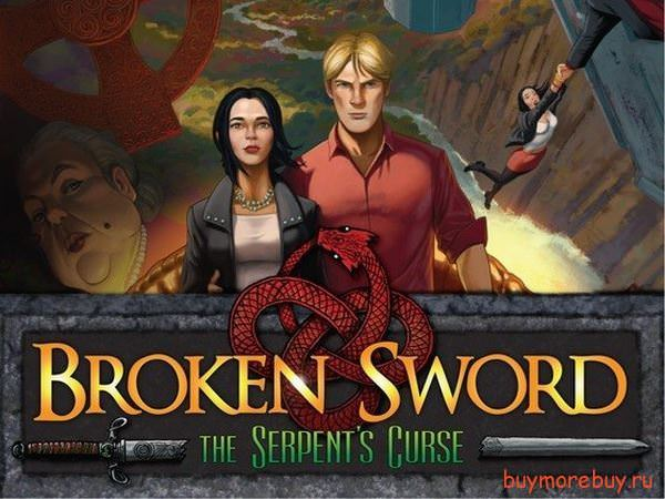 Дата выхода Broken Sword 5: The Serpent's Curse