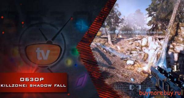 Killzone Shadow Fall _1