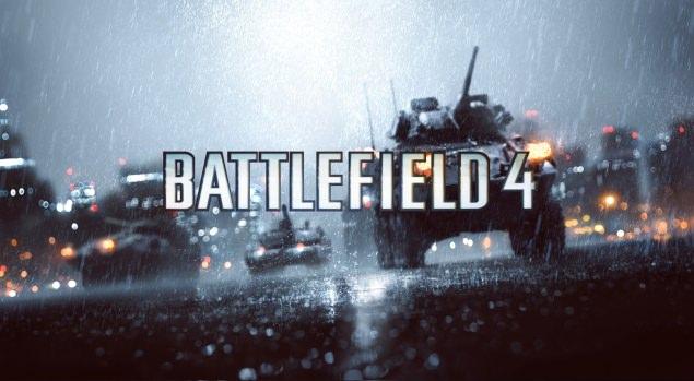 вернуть деньги за Battlefield 4 _1