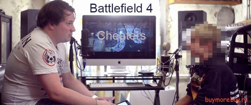 Как школа играет в BF4