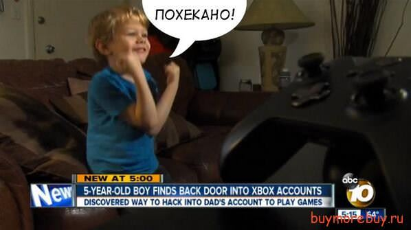 Пятилетний американец обнаружил серьезную ошибку программистов