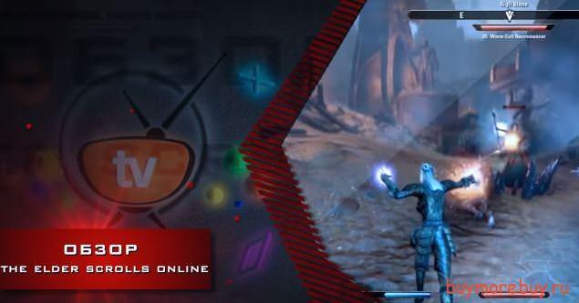 Видео обзор The Elder Scrolls Online