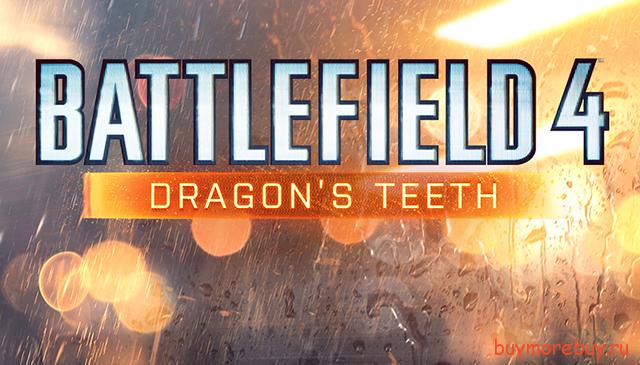 Дата появления релиза Battlefield 4: Dragon's Teeth остаётся неизвестной