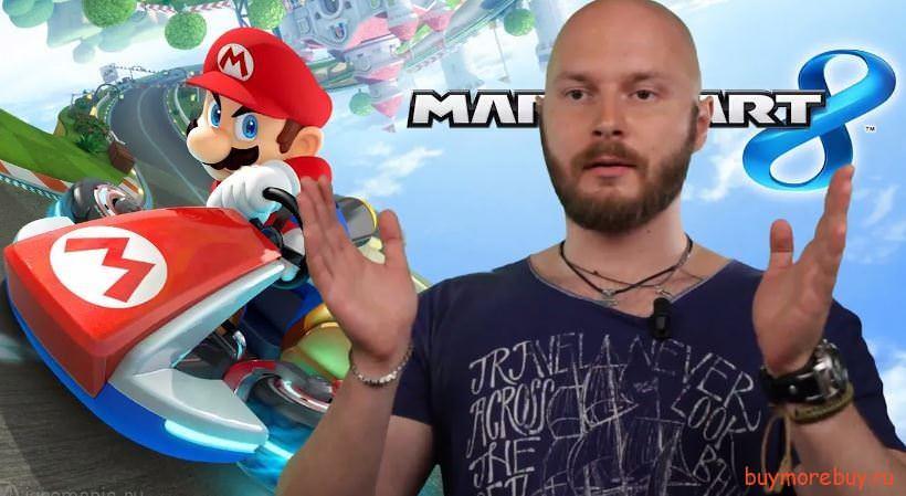 Mario Kart 8 видео обзор