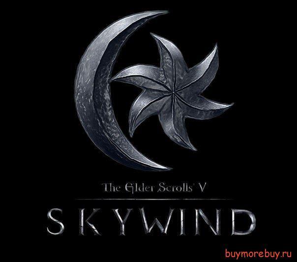 Skywind готовят к тестам