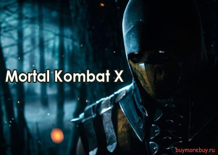 Гениальный трейлер к предстоящему релизу Mortal Kombat X