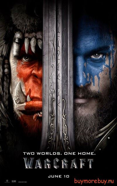 WARCRAFT Official Movie Trailer HD (2016)