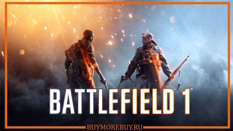Найдены «пасхалки» в Battlefield 1