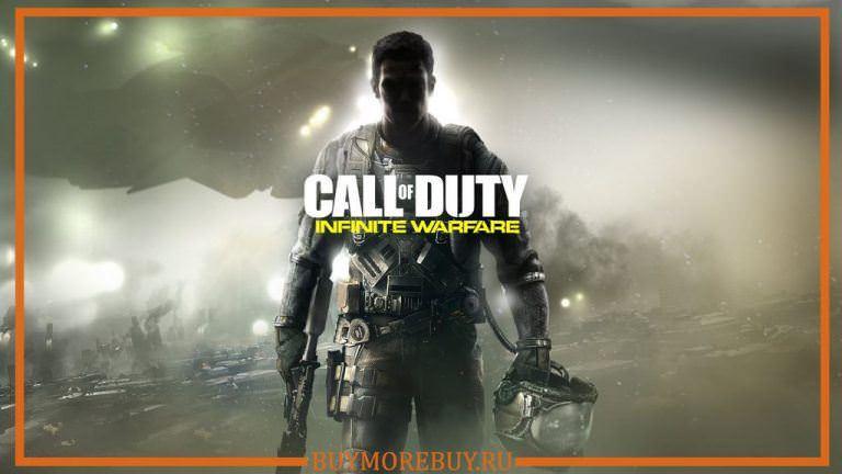 Call of Duty: Infinite Warfare минимальные требования