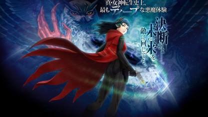 Ремейк Shin Megami Tensei: Strange Journey выйдет с подзаголовком Deep Strange Journey
